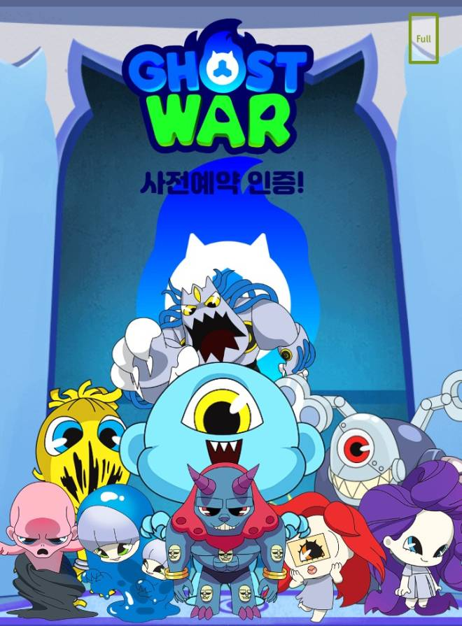 GETCHA GHOST: General - lets download GHOST WAR:CASUAL BATTLE ARENA image 2