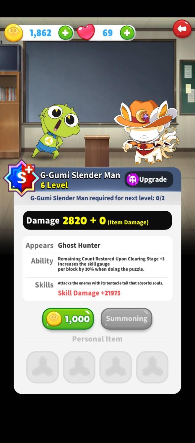 GETCHA GHOST: General - VERY STRONG GHOST image 2