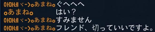 こおり鬼 Online!: 自由掲示板 - フレンドやってる意味あるわけ?w image 3