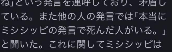 こおり鬼 Online!: 自由掲示板 - よく読んでなかったw image 4
