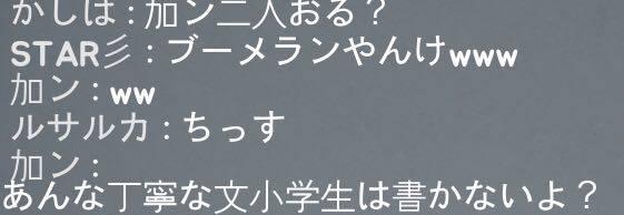 こおり鬼 Online!: 自由掲示板 - 性格悪すぎ image 2