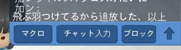 こおり鬼 Online!: 自由掲示板 - 性格悪すぎ image 5