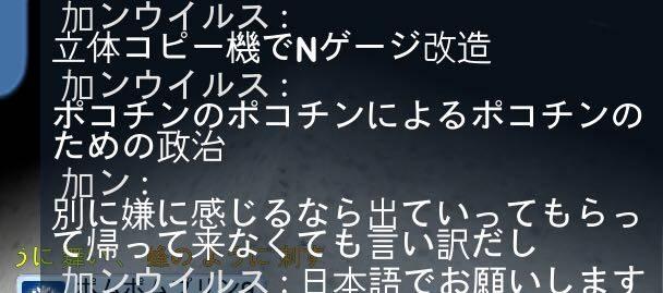 こおり鬼 Online!: 自由掲示板 - 性格悪すぎ image 4