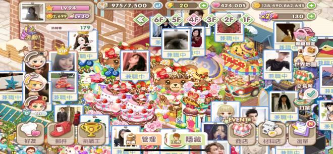 萌萌餐廳: [結束] 季度商店認證 - Cindy771 image 2