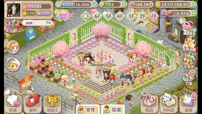 萌萌餐廳: [結束] 櫻花主題最佳餐廳裝飾 - ID:菩提子 image 2