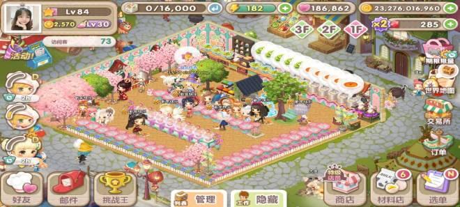 萌萌餐廳: [結束] 櫻花主題最佳餐廳裝飾 - lD:SiewFoong image 2