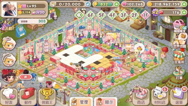 萌萌餐廳: [結束] 櫻花主題最佳餐廳裝飾 - 櫻花主題最佳餐廳裝飾。 ID:青茶賞月 image 2