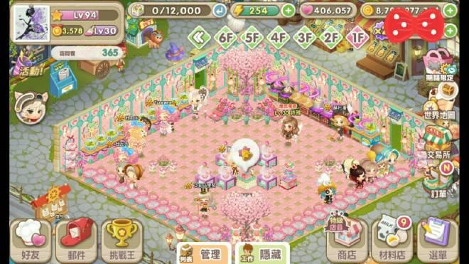 萌萌餐廳: [結束] 櫻花主題最佳餐廳裝飾 - ID詩雅 image 2