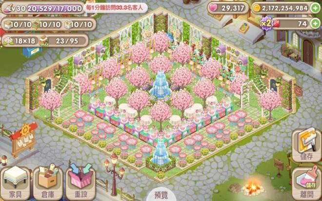 萌萌餐廳: [結束] 櫻花主題最佳餐廳裝飾 - ID:逆風之花 image 3