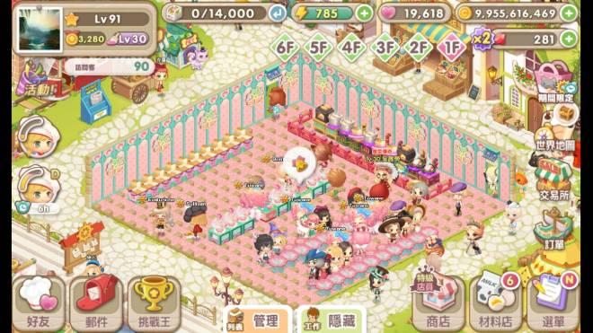 萌萌餐廳: [結束] 櫻花主題最佳餐廳裝飾 - ID吳啟榮 image 2