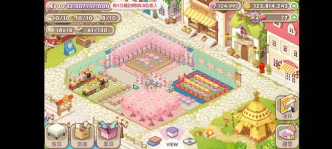 萌萌餐廳: [結束] 櫻花主題最佳餐廳裝飾 - ID:篠篠雨o image 2