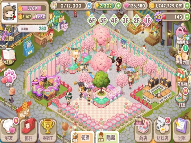 萌萌餐廳: [結束] 櫻花主題最佳餐廳裝飾 - ID ncl14 image 2