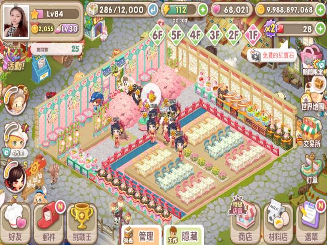 萌萌餐廳: [結束] 櫻花主題最佳餐廳裝飾 - ID:云錦 image 2