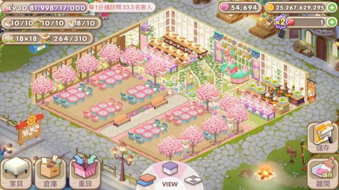 萌萌餐廳: [結束] 櫻花主題最佳餐廳裝飾 - ID  喵小賊 image 2
