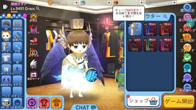 こおり鬼 Online!: 自由掲示板 - 来シーズン、 image 6