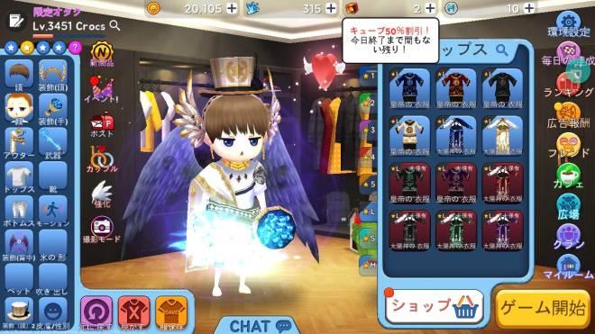 こおり鬼 Online!: 自由掲示板 - 来シーズン、 image 3