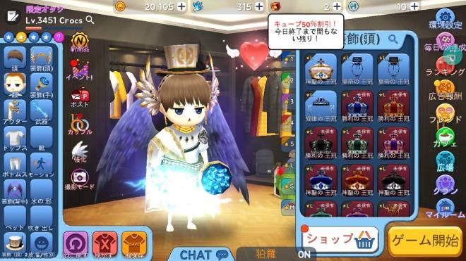 こおり鬼 Online!: 自由掲示板 - 来シーズン、 image 4