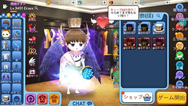 こおり鬼 Online!: 自由掲示板 - 来シーズン、 image 5