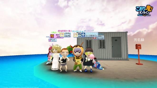 こおり鬼 Online!: 自由掲示板 - BL好きの腐女子達よ image 2
