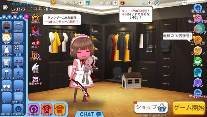 こおり鬼 Online!: 自由掲示板 - お知らせ image 2