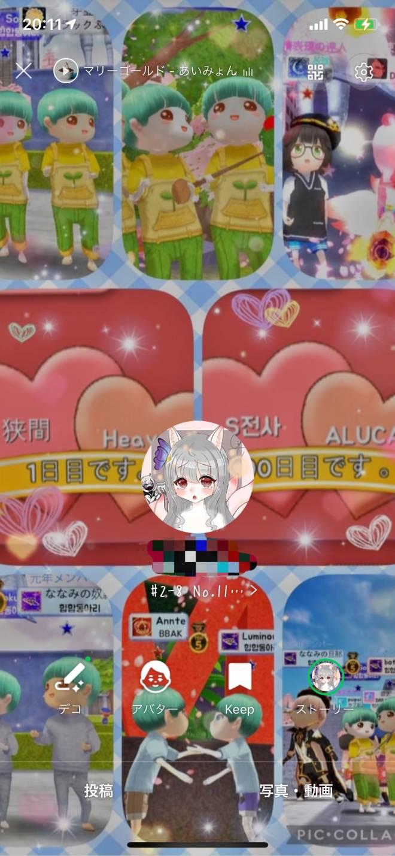 こおり鬼 Online!: 自由掲示板 - やばかわ!! image 2