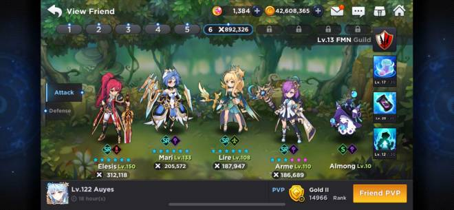 GrandChase - GLOBAL EN: Discussion - Cheater image 3