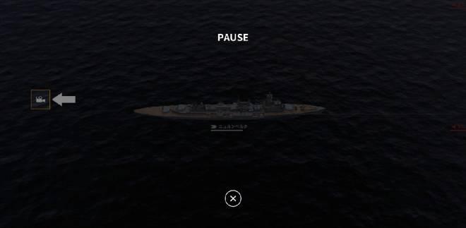 Warship Fleet Command: General - test image 2