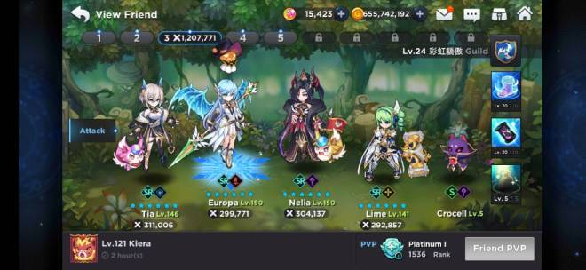 GrandChase - GLOBAL EN: Discussion - I'd like to report someone who's using hacks/cheat.  image 2