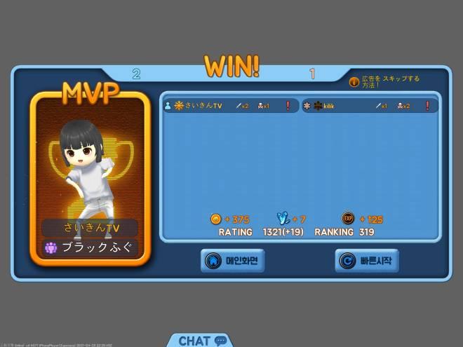 こおり鬼 Online!: 自由掲示板 - かちWWWWW image 2