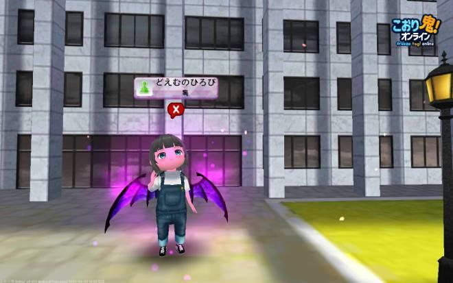 こおり鬼 Online!: 自由掲示板 - ? image 2