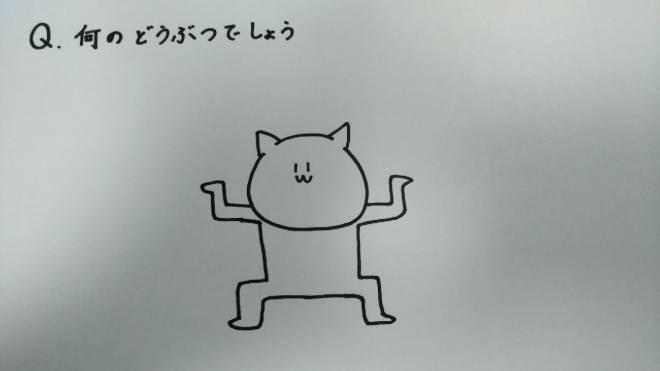 こおり鬼 Online!: 自由掲示板 - 問題です image 2