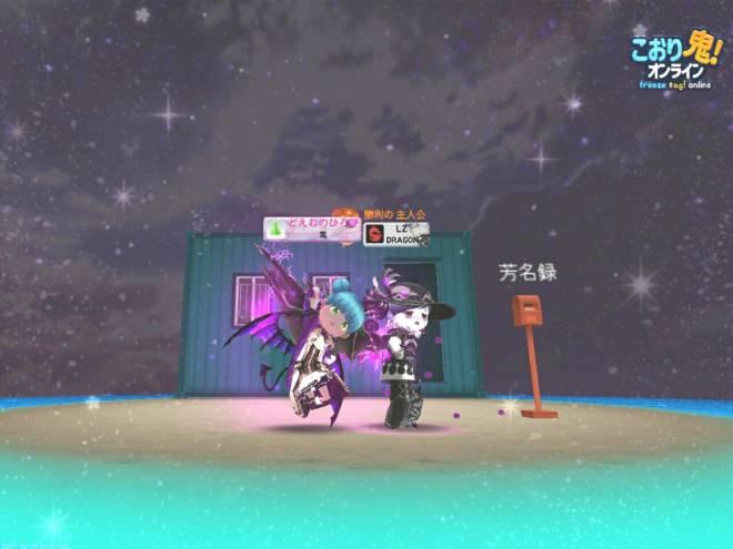 こおり鬼 Online!: 自由掲示板 - Happy Birthday‼️Dear Kirito image 2