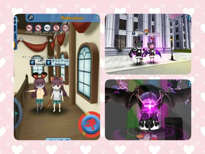 こおり鬼 Online!: 自由掲示板 - Happy Birthday‼️Dear Kirito image 4
