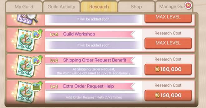My Secret Bistro: ● Open Forum - Recruit guild members ^^ image 7