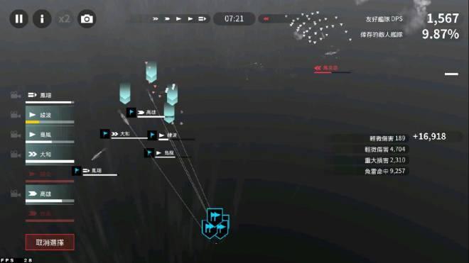Warship Fleet Command: Suggestions & Bug - lost ocean texture image 2