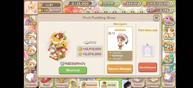 My Secret Bistro: ● Open Forum - Exchange Fruit pudding with same manager  image 2