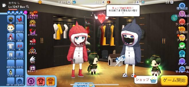 こおり鬼 Online!: 自由掲示板 - 嬉しいっ♡ image 3