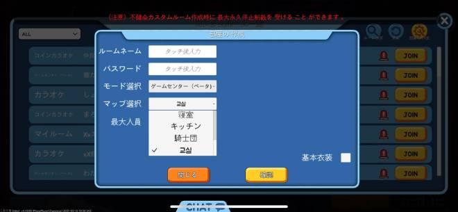 こおり鬼 Online!: 自由掲示板 - キューブクエストの3 image 2