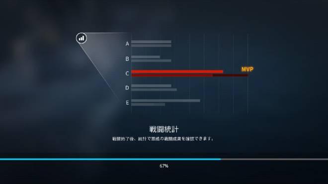 Warship Fleet Command: General - たまや image 2