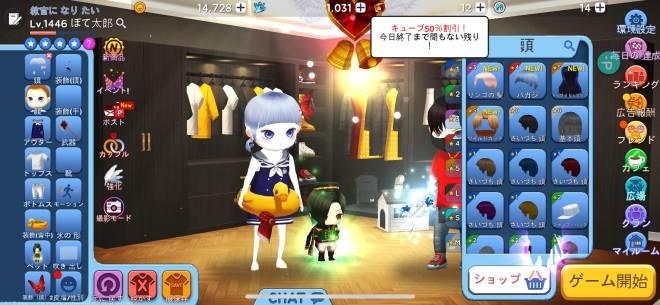こおり鬼 Online!: 自由掲示板 - 髪の毛 image 2