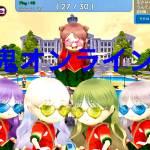 氷鬼オンラインスクリーンショット(1)