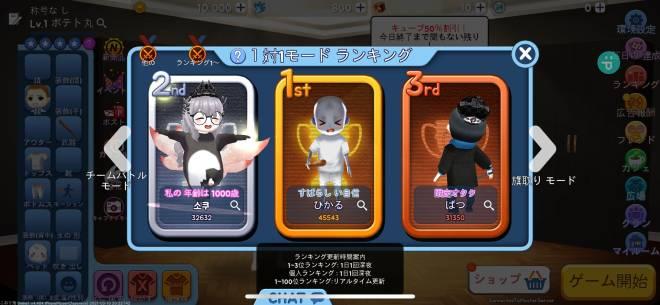 こおり鬼 Online!: 自由掲示板 - ぽての! image 11