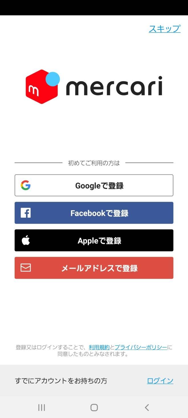 こおり鬼 Online!: 自由掲示板 - メルカリ image 3