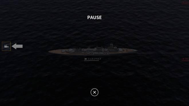 Warship Fleet Command: General - きき image 2