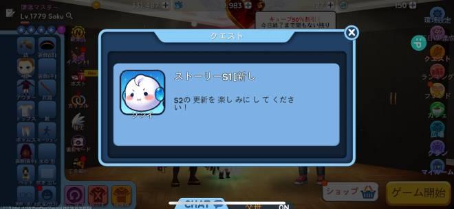 こおり鬼 Online!: 自由掲示板 - あ image 2