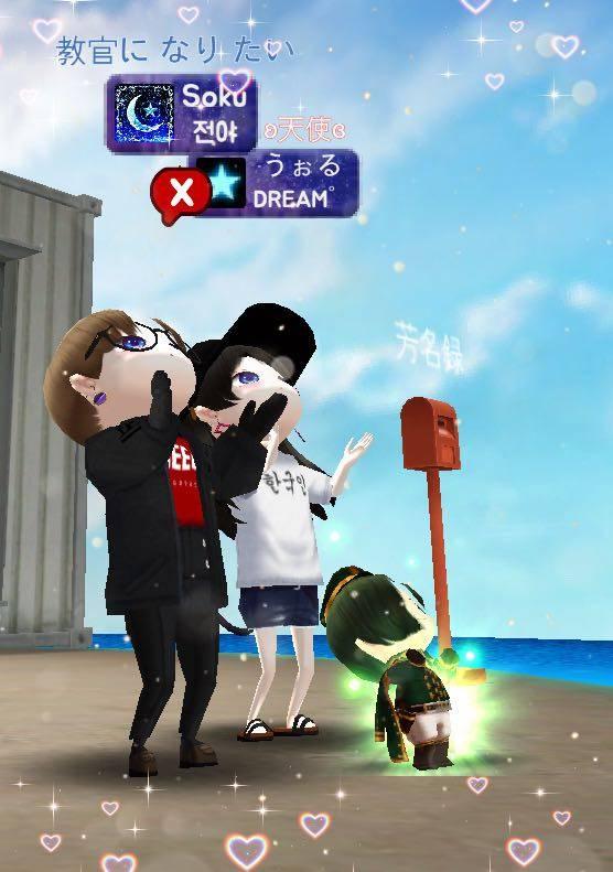 こおり鬼 Online!: 自由掲示板 - ♡ image 2