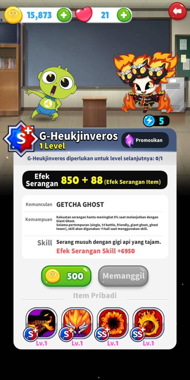 GETCHA GHOST: Report BUG - Item nya Heukjinveros dah full image 2