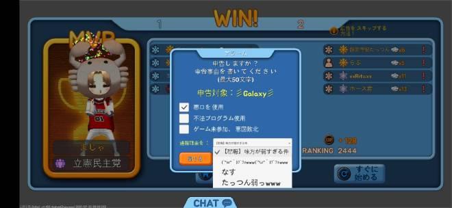 こおり鬼 Online!: 自由掲示板 - ひさしぶりに晒すか image 3