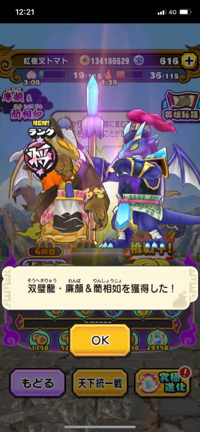 こおり鬼 Online!: 自由掲示板 - やっと5週目終わり image 2