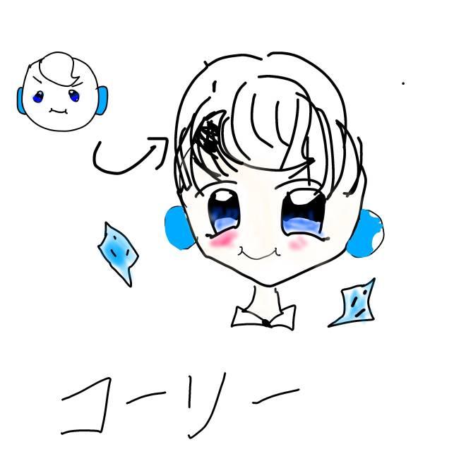 こおり鬼 Online!: 自由掲示板 - お絵描き image 2